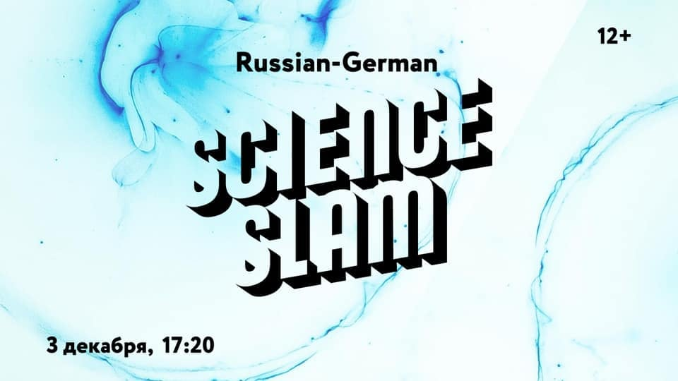 Russian-German Science Slam